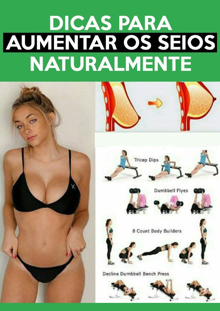 Breast workout, Butt workout, At home workouts, Fitness body, Gym workouts, Weig -   11 fitness Mujer busto ideas